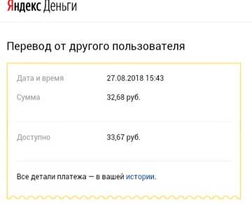 http://s3.uploads.ru/t/ikEbP.jpg