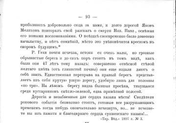 http://s3.uploads.ru/t/il6tN.jpg
