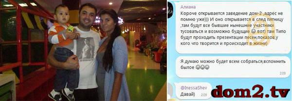 http://s3.uploads.ru/t/ilTK9.jpg