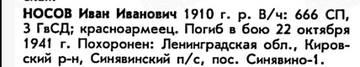 http://s3.uploads.ru/t/inshr.jpg