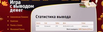 http://s3.uploads.ru/t/ipIhy.png