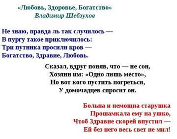 http://s3.uploads.ru/t/isjYq.jpg
