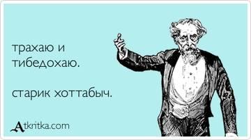 http://s3.uploads.ru/t/itXMJ.jpg