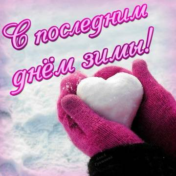 http://s3.uploads.ru/t/itgPp.jpg