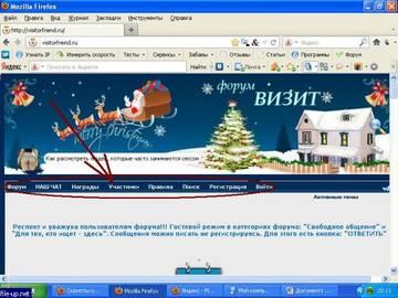 http://s3.uploads.ru/t/itqC2.jpg
