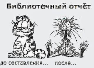 http://s3.uploads.ru/t/iuMKG.jpg
