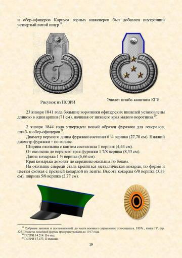 http://s3.uploads.ru/t/ivGQz.jpg