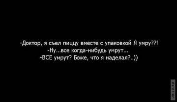 http://s3.uploads.ru/t/iwXsg.jpg