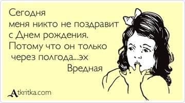 http://s3.uploads.ru/t/ixqej.jpg