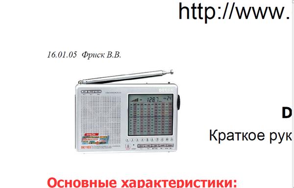 http://s3.uploads.ru/t/izRGf.png