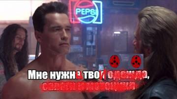http://s3.uploads.ru/t/j1aGb.jpg