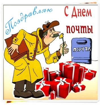 http://s3.uploads.ru/t/j3Vs1.jpg