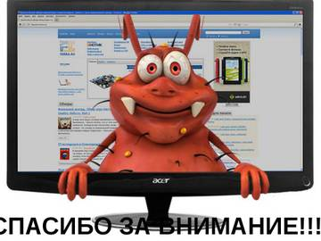 http://s3.uploads.ru/t/jB4Gu.jpg