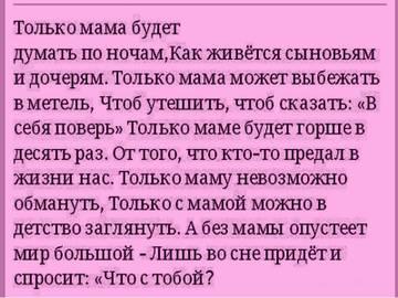 http://s3.uploads.ru/t/jHwIa.jpg