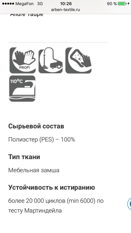 http://s3.uploads.ru/t/jICKw.jpg