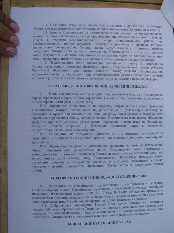 http://s3.uploads.ru/t/jKOWh.jpg