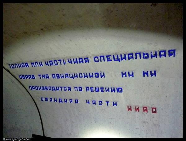 http://s3.uploads.ru/t/jNaqT.jpg