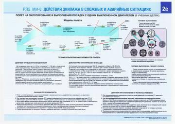 http://s3.uploads.ru/t/jNgrD.jpg