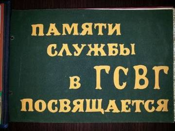 http://s3.uploads.ru/t/jOXzL.jpg
