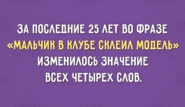 http://s3.uploads.ru/t/jPrK8.jpg