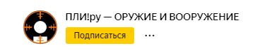 http://s3.uploads.ru/t/jQ8v0.png