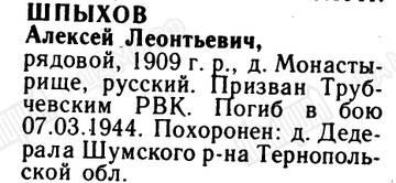 http://s3.uploads.ru/t/jRtUG.jpg