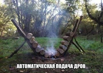 http://s3.uploads.ru/t/jTlQ2.jpg