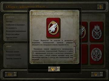 http://s3.uploads.ru/t/jV3wP.png