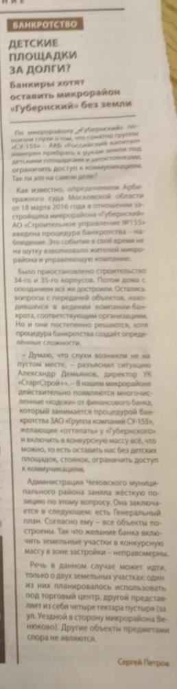 http://s3.uploads.ru/t/jVUpm.jpg
