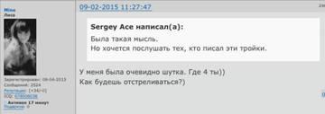http://s3.uploads.ru/t/jW0O4.jpg
