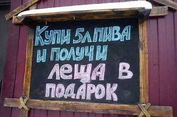 http://s3.uploads.ru/t/jXRHF.jpg