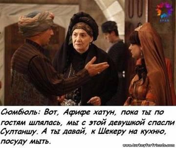 http://s3.uploads.ru/t/jYR1b.jpg
