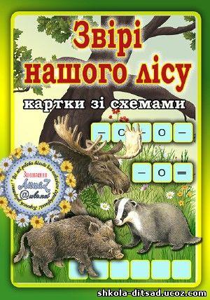http://s3.uploads.ru/t/jaNru.jpg