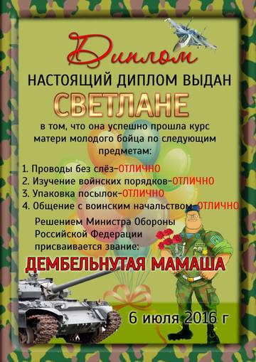 http://s3.uploads.ru/t/jargN.jpg