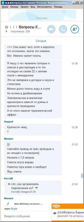 http://s3.uploads.ru/t/jb9Tl.jpg