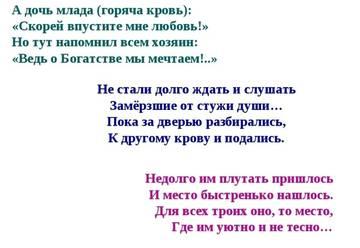 http://s3.uploads.ru/t/jcvph.jpg