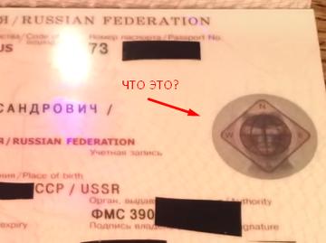 http://s3.uploads.ru/t/jdgQ5.png