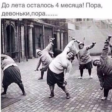 http://s3.uploads.ru/t/jepas.jpg