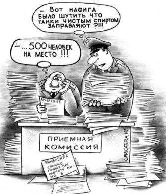 http://s3.uploads.ru/t/jgWxC.jpg