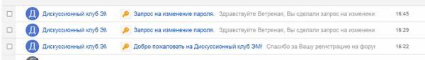 http://s3.uploads.ru/t/jhLJx.jpg