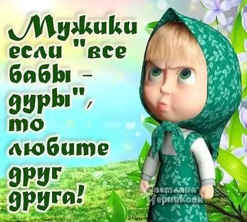 http://s3.uploads.ru/t/jipds.jpg
