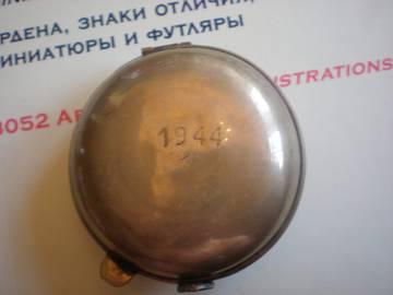 http://s3.uploads.ru/t/jkvUX.jpg
