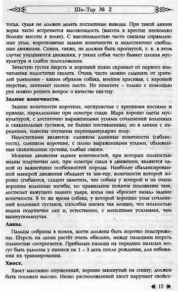http://s3.uploads.ru/t/jlrSn.jpg
