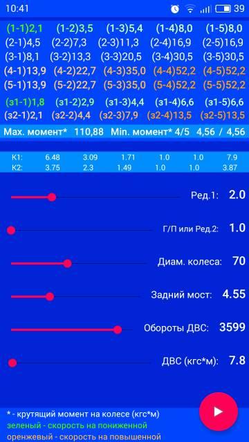 http://s3.uploads.ru/t/jma1o.jpg