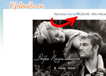 http://s3.uploads.ru/t/jmgk8.png