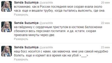 http://s3.uploads.ru/t/jpTuL.png