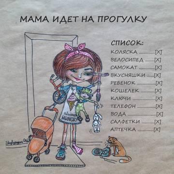 http://s3.uploads.ru/t/jqVJB.jpg