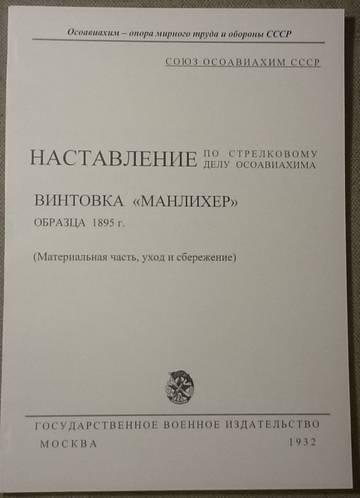 http://s3.uploads.ru/t/jrMqU.jpg