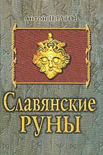 http://s3.uploads.ru/t/jtzOC.jpg