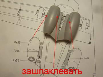 http://s3.uploads.ru/t/ju8F9.jpg